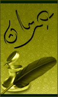 الصورة الرمزية علي مطني