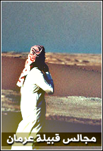 الصورة الرمزية عين الصقر