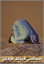 الصورة الرمزية ابو مشاعل العرماني