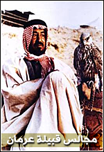 الصورة الرمزية ابو نايف العرماني